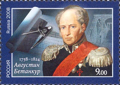 Agustin de Betancourt y Molina on a Russian commemorative stamp of 2008.